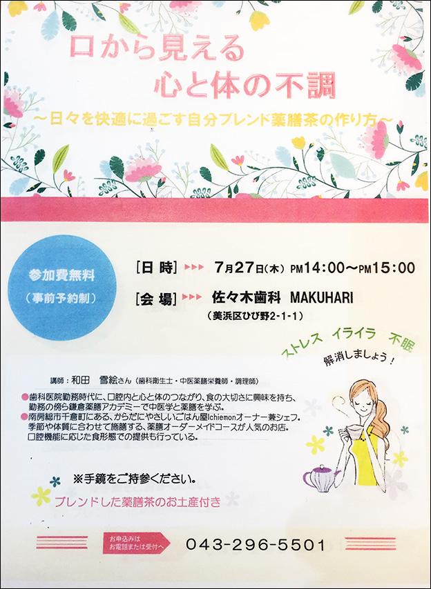 event-3_sm