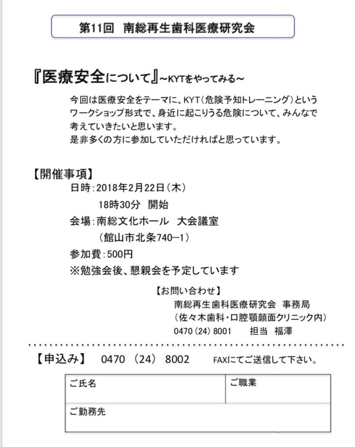 4E64B1FA-13AD-427F-88C0-A474331AAAE2